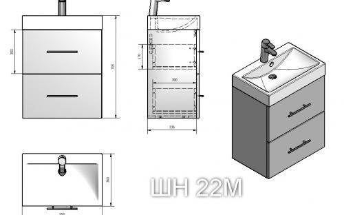 Шкафчик навесной Crete 55 с раковиной Fancy Marble UM-550