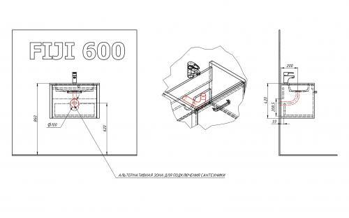 Шкафчик навесной Bali 60 с раковиной Fancy Marble Annabelle 60