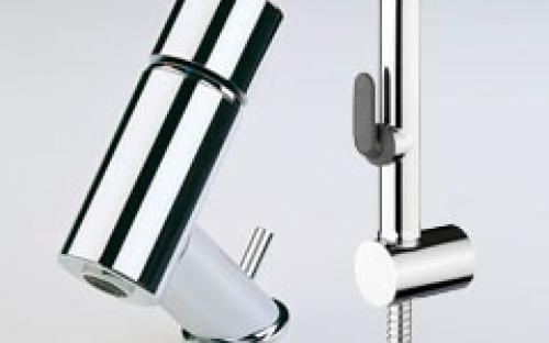 Смеситель для умывальника Il Bagno Alessi One 8502F с ручным душем Bidetta