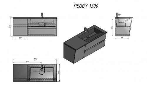Шкафчик навесной Cyprus с раковиной Fancy Marble Peggy 1250