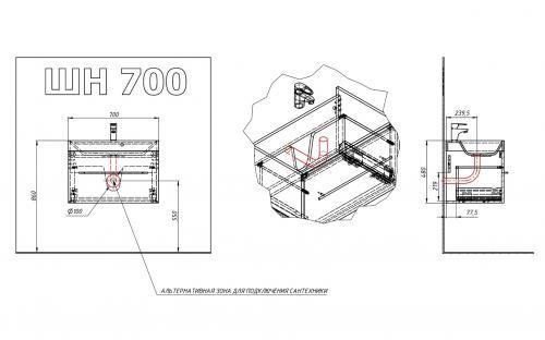 Шкафчик навесной Corsica 70 с раковиной Fancy Marble Signe 700