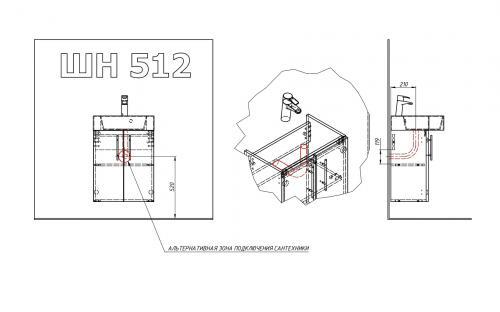 """Шкафчик навесной Ibiza 512 с раковиной Fаncy Marble """"Comfort"""" 512"""
