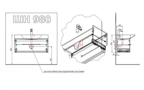 Шкафчик навесной Sumatra 980 с раковиной Fancy Marble Carme 980
