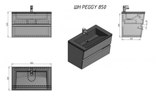 Шкафчик навесной Cyprus 850 с раковиной Fancy Marble Peggy 850