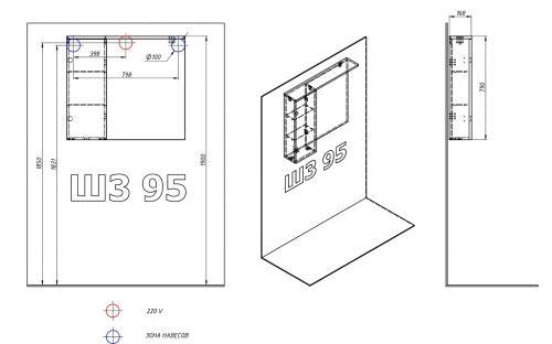 Шкафчик для ванной комнаты зеркальный 790х900х172